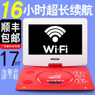 02B 先科 dvd影碟机便携式家用移动vcd播放机高清evd全格式碟片机光盘播放器儿童cd迷你小电视机视频器 SAST