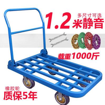 静音平板车推货车 钢板手推车货车 小推车折叠拉货车 拖车方管车