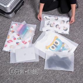 旅行收纳袋衣服衣物内衣整理密封袋行李箱分装透明家用防水打包袋