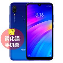 Xiaomi/小米 Redmi 7正品全网通4G智能手机红米7老人学生手机7A