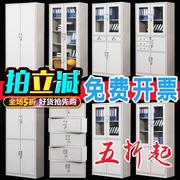 办公文件柜铁皮柜档案柜资料柜财务凭证柜带锁矮柜员工储物柜子