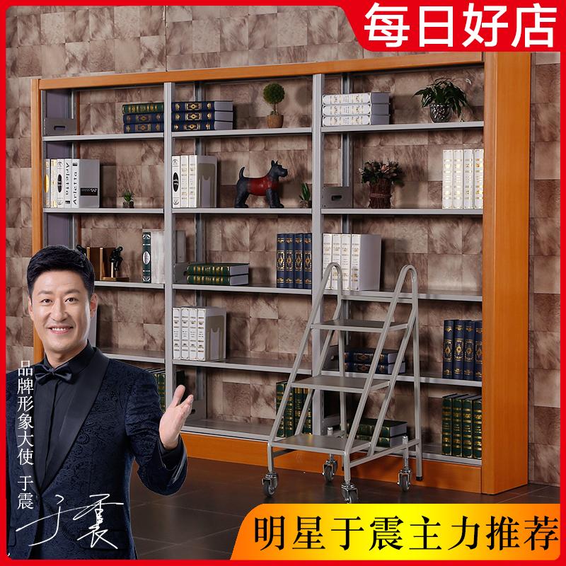 打折促制学校图书馆书架钢制单双面书架阅览室书架期刊室展示架子