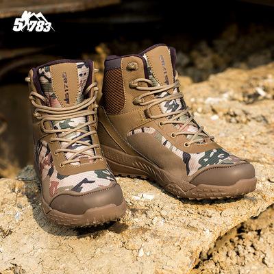51783 冬季户外军迷作战靴男 超轻战术靴透气沙漠靴高帮迷彩军鞋