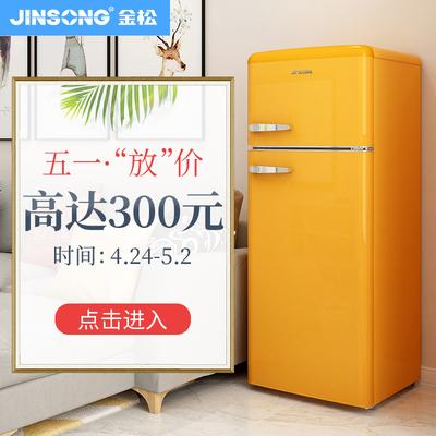 冰箱冷藏室