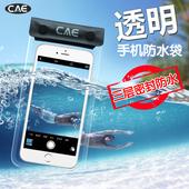 6寸oppor9s华为触屏潜水套通用 vivox9x20防水手机袋防雨透明5.5
