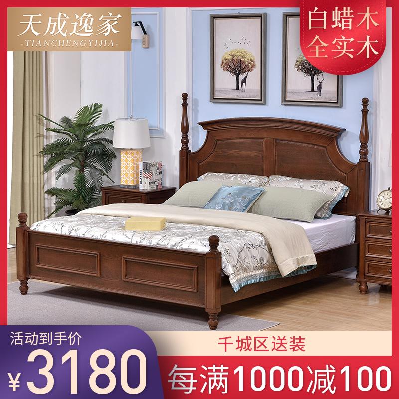 1.8米双人床白蜡木美式实木床主卧实木家具单人床成人1.5米床婚床