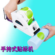 Fast hand-held marking machine labeling machine manual labeling machine self-adhesive automatic labeling machine