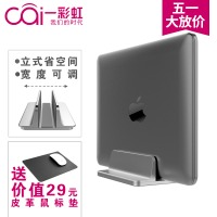 macbook立式支架