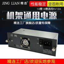 尺寸2U槽光纤收发器专用机架机柜14FC1400TLtplinkLINKTP