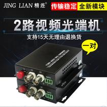 对120KM口FC路纯视频光端机单多模单纤32机架式1U汤湖
