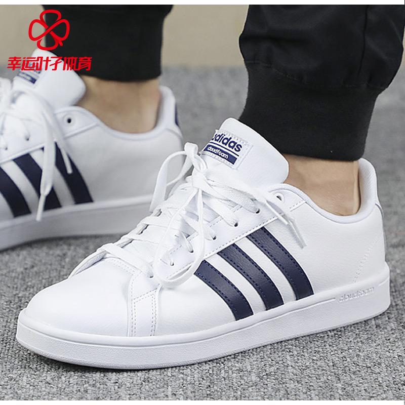 阿迪达斯男鞋2018秋季新款小白鞋运动鞋低帮透气休闲鞋板鞋B43648