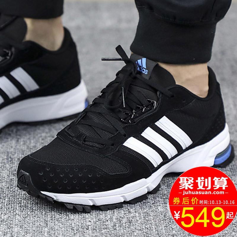 阿迪达斯男鞋2018秋季新款运动鞋女鞋透气鞋子情侣跑鞋休闲跑步鞋