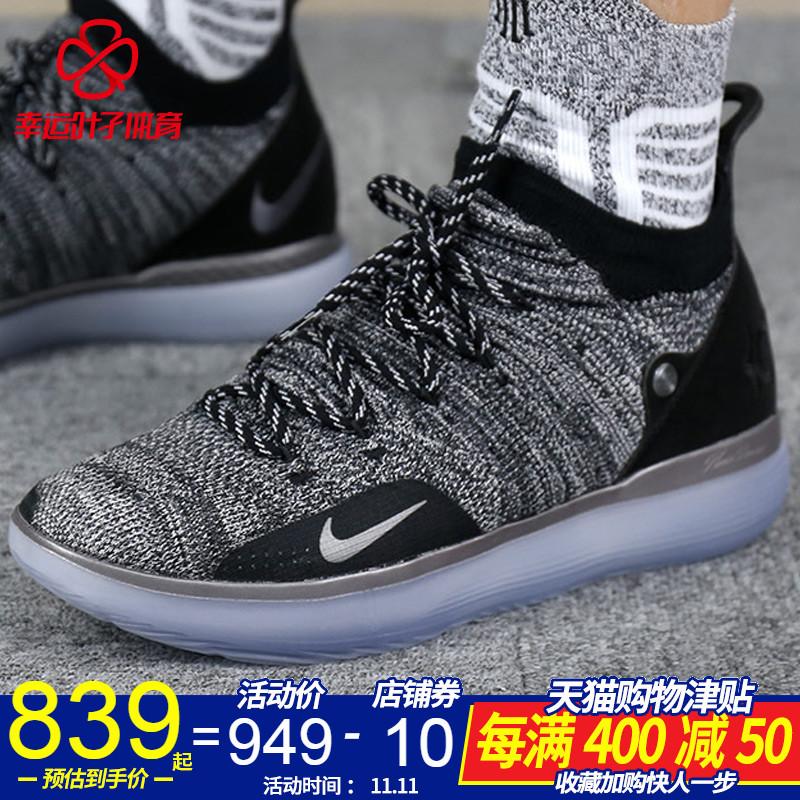 耐克男鞋2018秋季新款运动鞋杜兰特KD 11 缓震气垫鞋篮球鞋AO2605