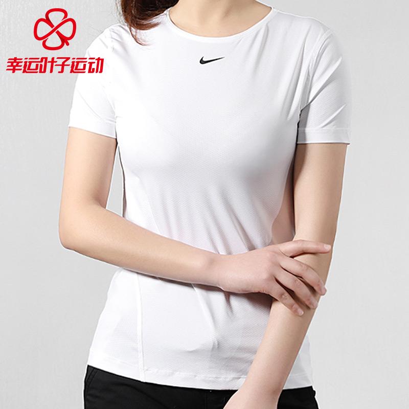 NIKE耐克短袖女装2019夏季新款休闲运动服半袖速干透气T恤AO9952
