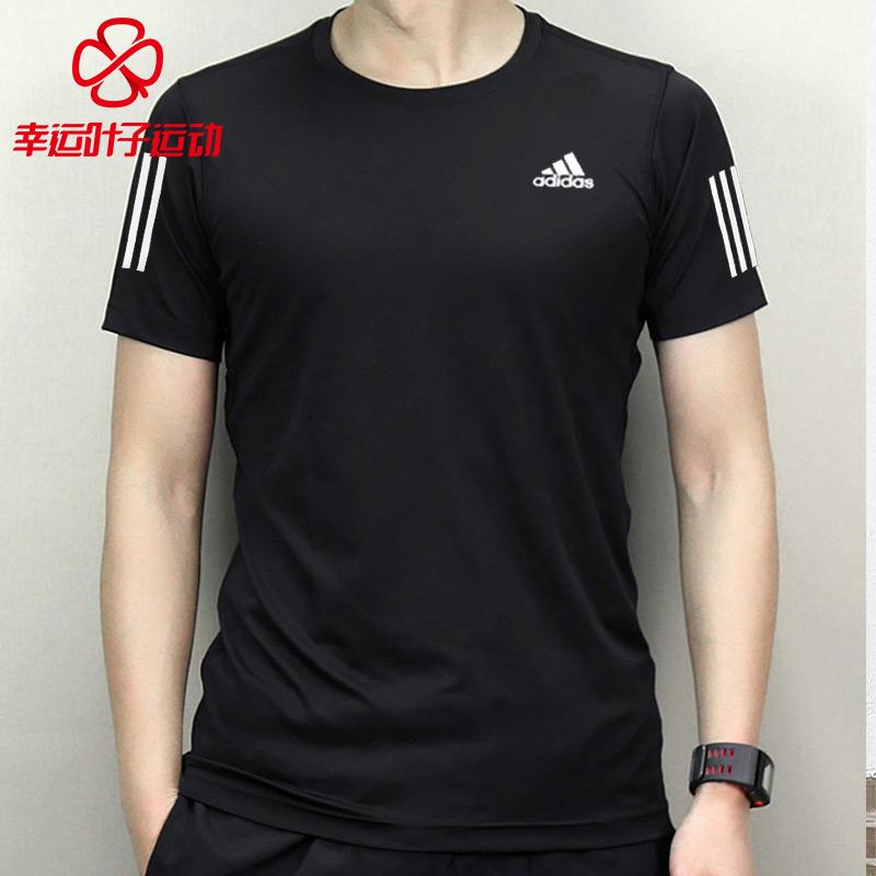 阿迪達斯男裝2019夏季新款半袖運動服跑步訓練透氣短袖T恤DX1312