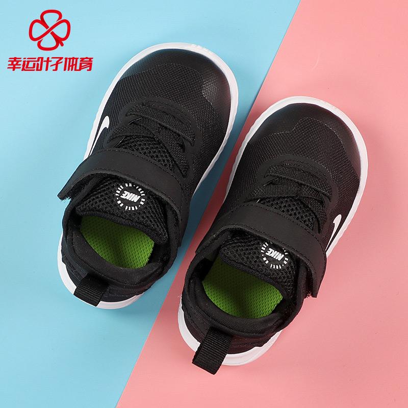NIKE耐克男女童鞋2019夏季新款休闲运动鞋轻便耐磨跑步鞋AH3453