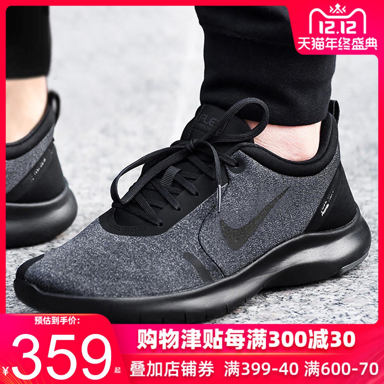 Nike耐克官网旗舰男鞋2019冬季新款正品黑武士慢跑鞋运动鞋跑步鞋