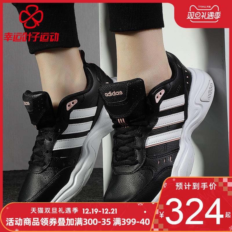 Adidas阿迪达斯女鞋2019秋冬季新款运动鞋减震跑鞋跑步鞋FV0427