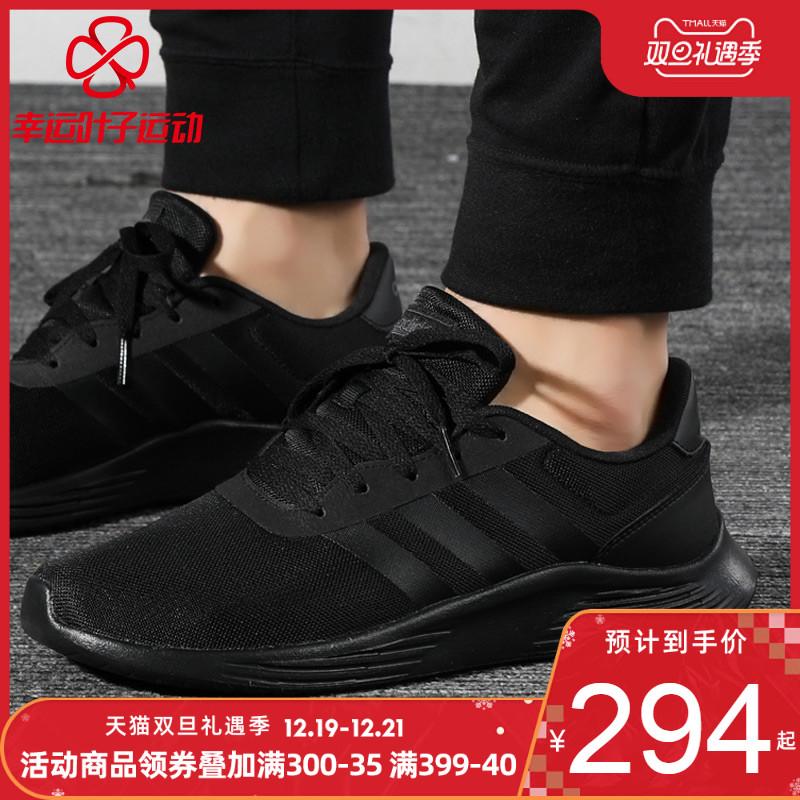 Adidas官网阿迪达斯鞋男鞋2019秋冬季新款跑鞋运动鞋板鞋休闲鞋