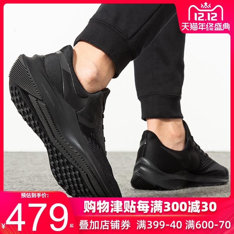 Nike耐克官网旗舰正品男鞋2019冬季新款黑武士气垫鞋运动鞋跑步鞋