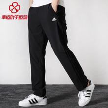 Adidas阿迪达斯裤子男裤2019夏季新款休闲裤跑步训练长裤运动裤