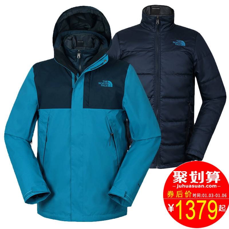 北面男装秋冬季新款户外外套登山服抓绒三合一加绒加厚保暖冲锋衣