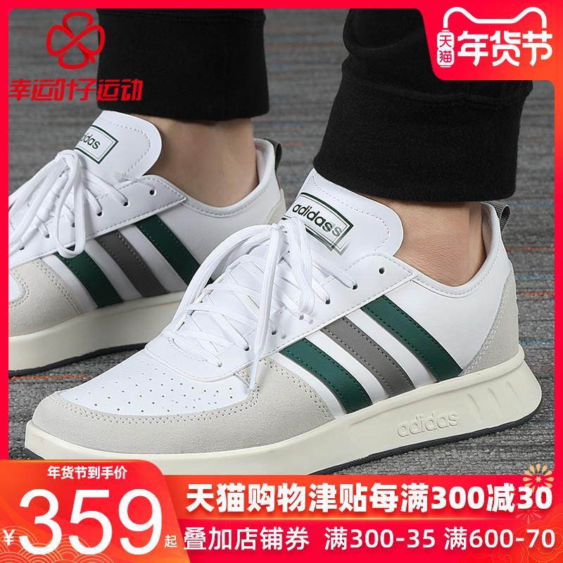 Adidas阿迪达斯男鞋2020春季新款轻便低帮运动鞋休闲网球鞋EG4349