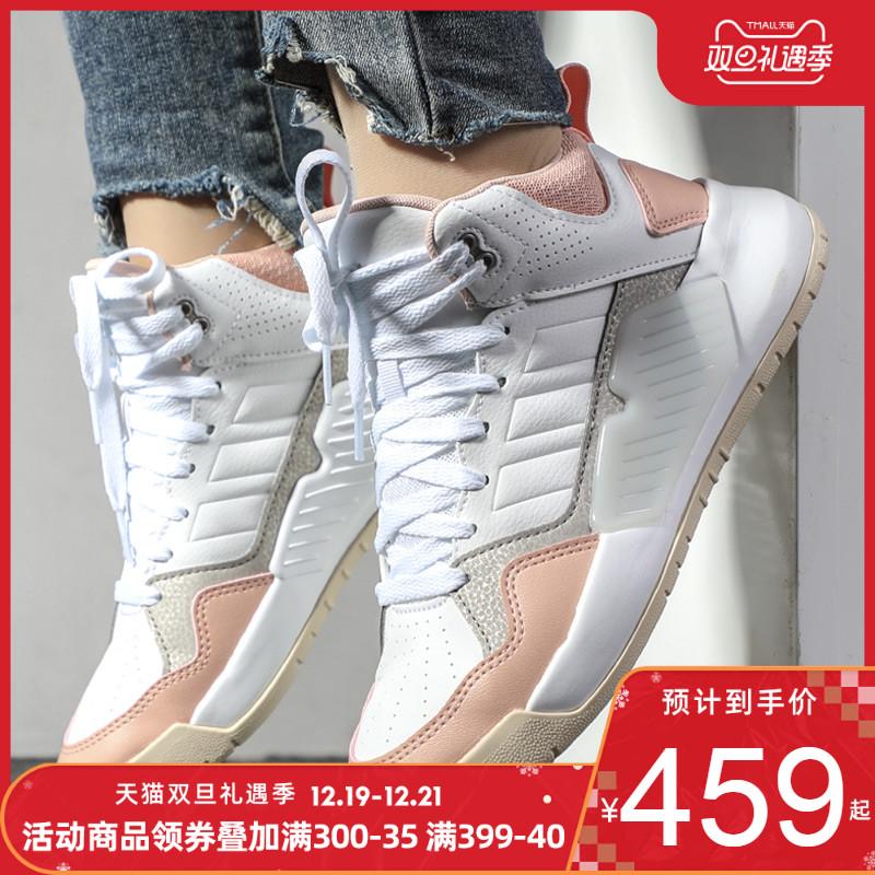 Adidas阿迪达斯板鞋女鞋2019秋冬季新款运动鞋中帮休闲鞋EG4352