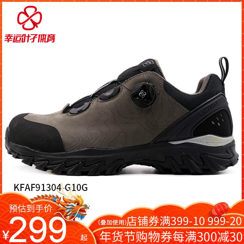 TOREAD探路者男鞋秋冬季户外鞋耐磨徒步鞋防滑登山鞋KFAF91304