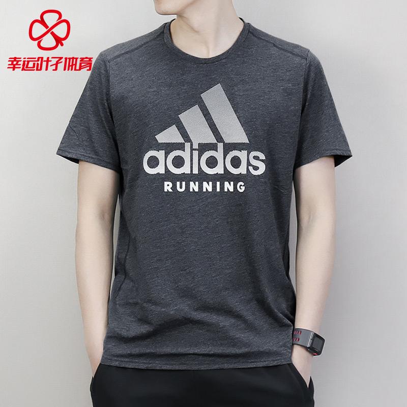 阿迪达斯男装短袖2019夏季新款运动服跑步透气休闲圆领T恤DJ3019