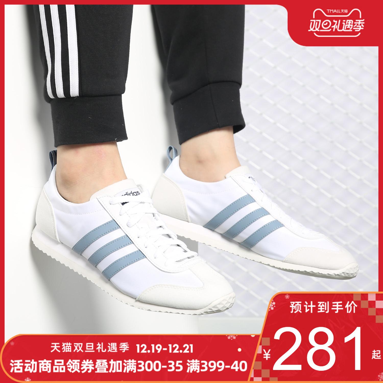 Adidas阿迪达斯男鞋2019秋季新款鞋子运动鞋跑鞋低帮跑步鞋休闲鞋