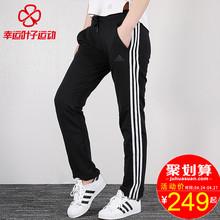 Adidas阿迪达斯女裤2019夏季新款休闲运动裤透气长裤裤子DY8692