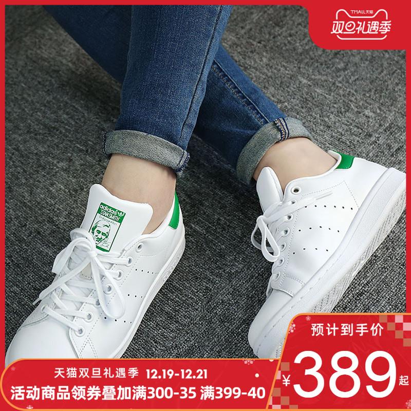 阿迪达斯女鞋三叶草2019秋冬季新款运动鞋白色休闲鞋绿尾小白板鞋
