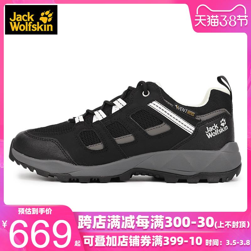 狼爪男鞋2020春季新款户外运动鞋减震耐磨鞋子徒步鞋4038991-6073