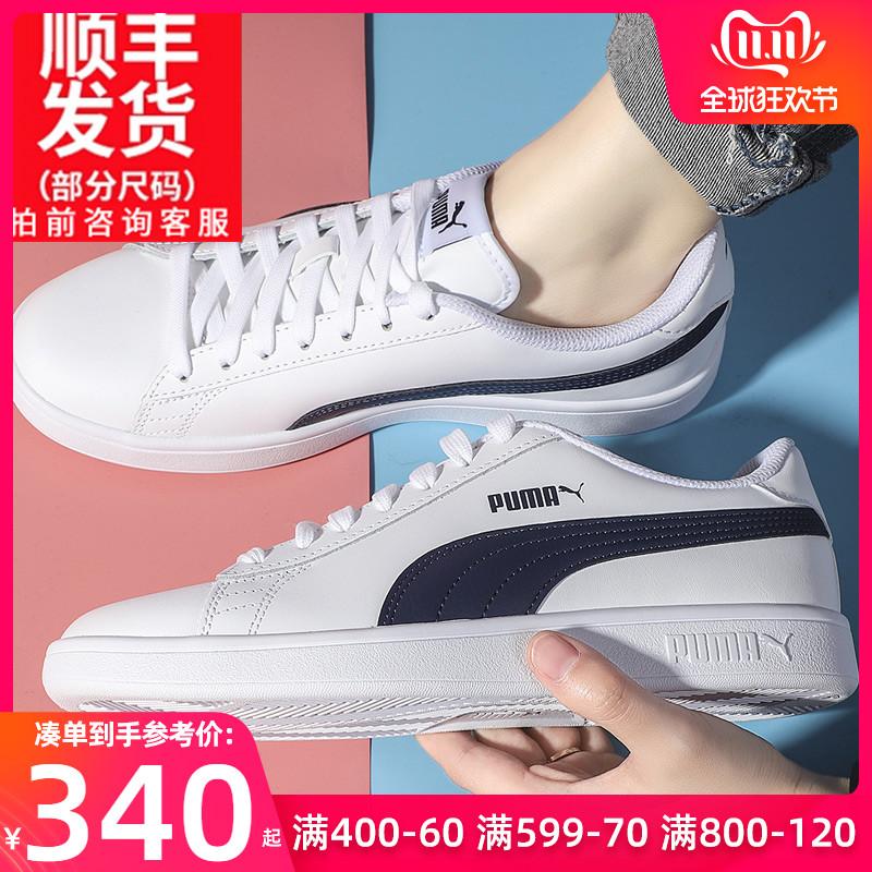 Puma彪馬男鞋2019秋冬季新款運動鞋鞋子板鞋透氣休閑鞋365215