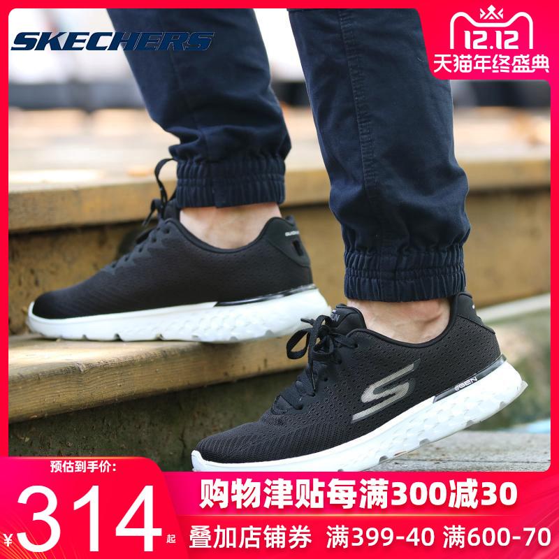 Skechers斯凯奇男鞋女鞋2019秋冬季新款运动鞋透气情侣休闲鞋板鞋