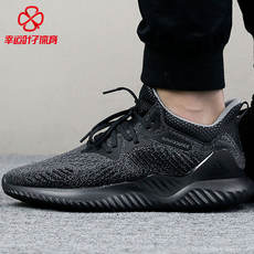outlet store 4145a ac192 Adidas mens shoes 2018 summer new casual sports shoes Bounce running shoes  small coconut breathable running