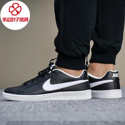 QC NIKE耐克男鞋2018夏季新款运动鞋低帮黑白透气休闲板鞋749747