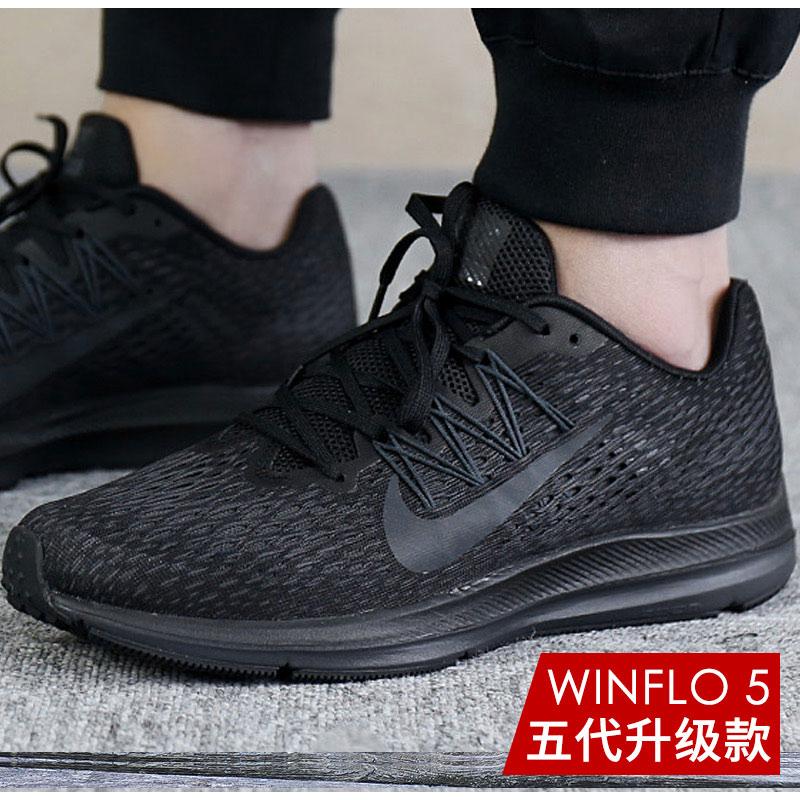 NIKE耐克鞋子男鞋女鞋2019春季新款运动鞋休闲鞋zoom气垫跑步鞋