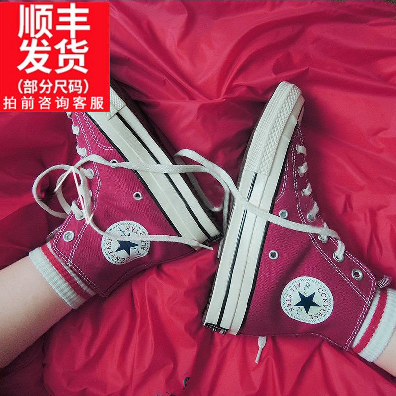 匡威女鞋1970s三星标2018秋高帮嘻哈帆布鞋休闲运动板鞋潮161442