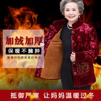 Older women's cotton plus velvet thickening old clothes old lady 70 mother winter coat large size grandmother cotton jacket