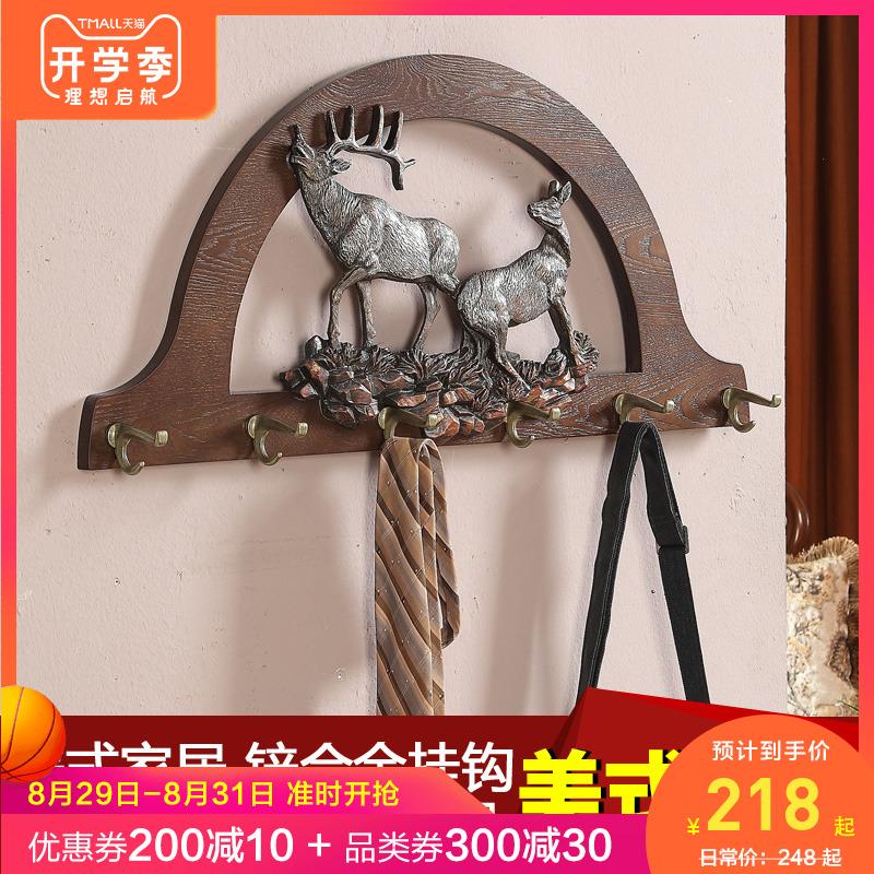 唯格轩欧式实木衣帽架壁挂衣架客厅卧室衣服架子美式创意挂衣帽钩