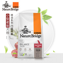 Pet stores provide 1.5 kg of old dog food for Biregi small dogs