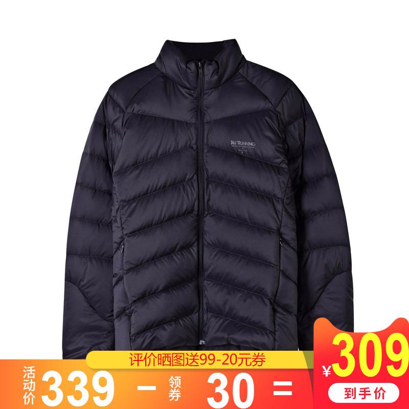 361度男装2018冬季新款短款羽绒服361冬季立领保暖运动外套男