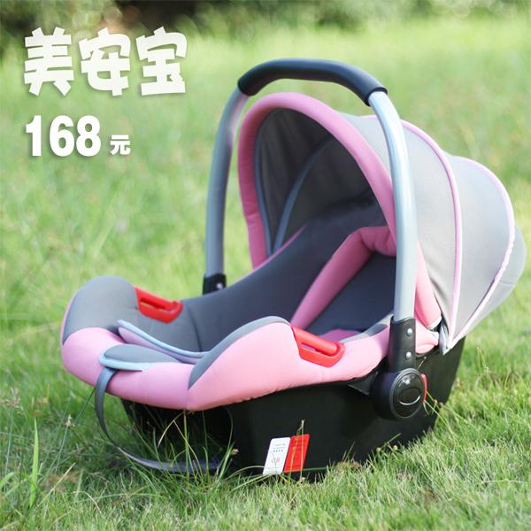 婴儿提篮式汽车安全座椅 新生儿车载摇篮儿童宝宝可躺睡篮0-1岁