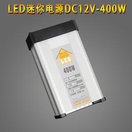 LED防雨开关电源12V400W防水220V转12V33A发光字广告灯24V变压器图片