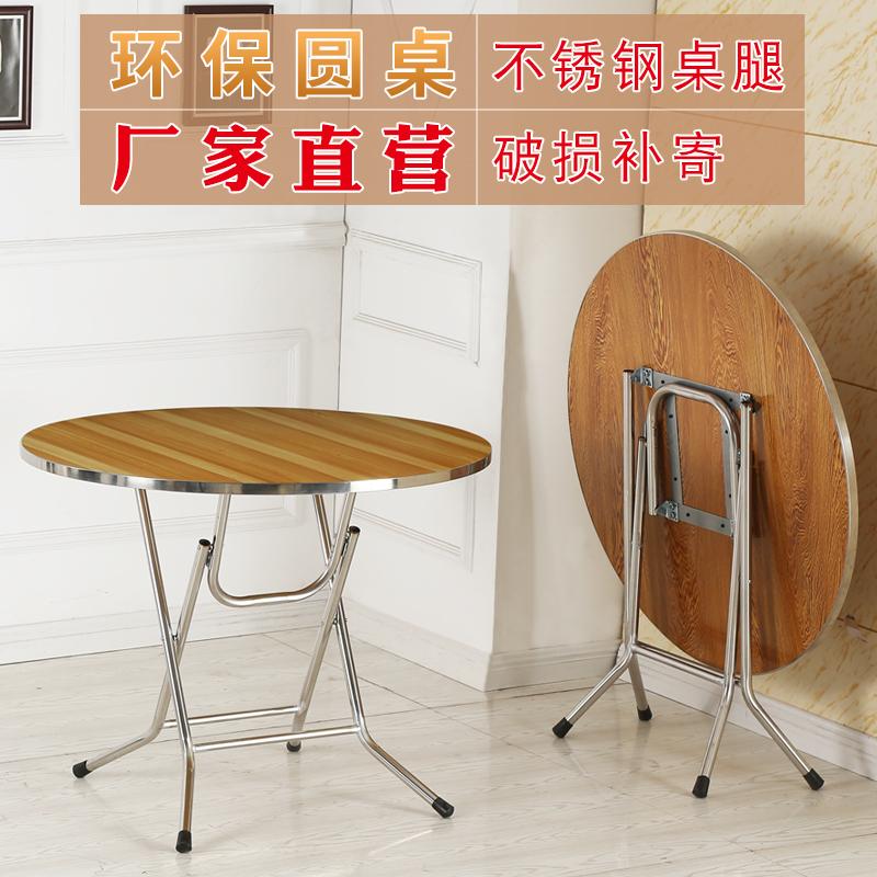 便携式餐桌饭桌
