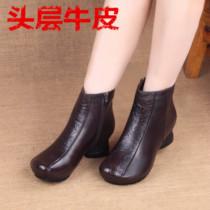 A6522601WXWX千百度冬季牛皮中跟女靴短靴C.BANNER