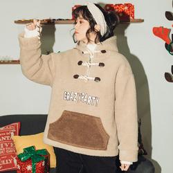 猫酱紫/原创日系2018冬季新款羊羔绒夹棉卫衣牛角扣口袋加厚外套