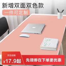 特惠价包邮64G4G电脑笔记本触屏办公平板Windows10漫威钢铁侠